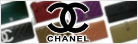 CHANEL 財布:京都のブランドショップ YOCHIKA 下鴨店