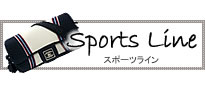CHANEL スポーツライン