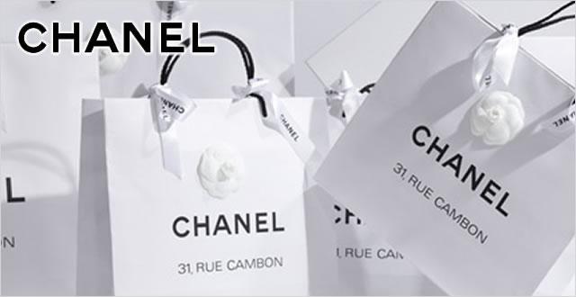 CHANEL シャネル