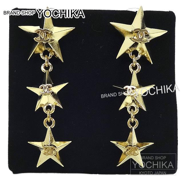 The Latest Chanel Here Mark Triple Star Hangs In 2018 And Pierced Earrings Gold A96000 Is New