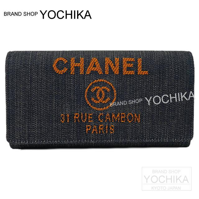 yochika kyoto shimogamo flap long wallet navy x orange denim a80053 new article 2017ss new. Black Bedroom Furniture Sets. Home Design Ideas