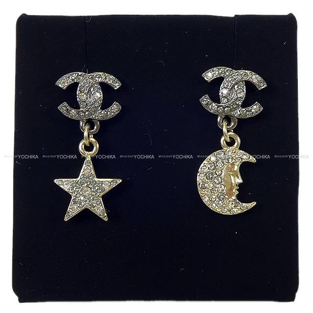 The Latest Chanel Here Mark Crystal Star Moon Hangs In Winter Autumn Of 2017 And Pierced Earrings A97676 Is New