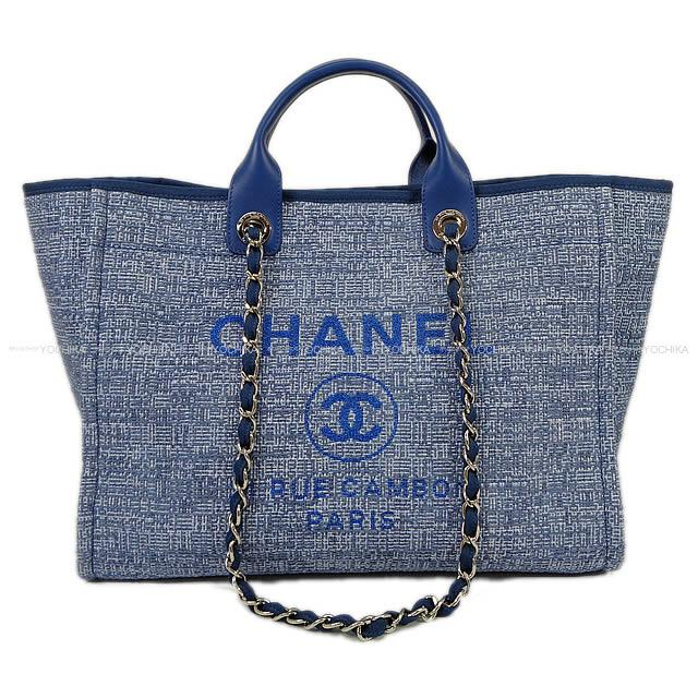 d2aedab9f CHANEL Chanel Deauville 2Way chain shoulder tote bag (L) tweed blue raffia  X calf A66941 new article in the summer latest the spring of 2018