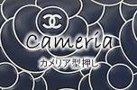 c5677cae52a6 楽天市場】CHANEL > コンパクト財布:YOCHIKA 京都下鴨店