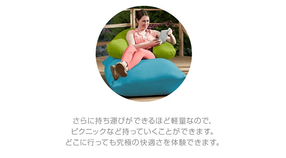さらに持ち運びができるほど軽量なので、ピクニックなど持っていくことができます。