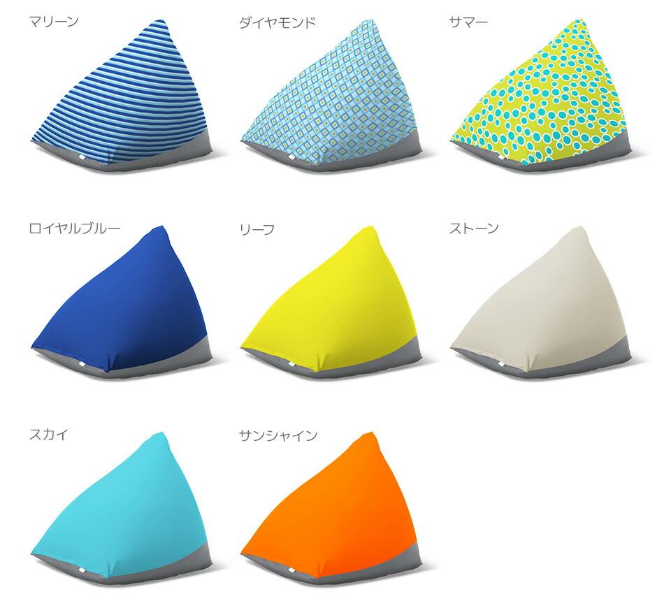 Zoola Pyramidは全8色の豊富なカラー展開