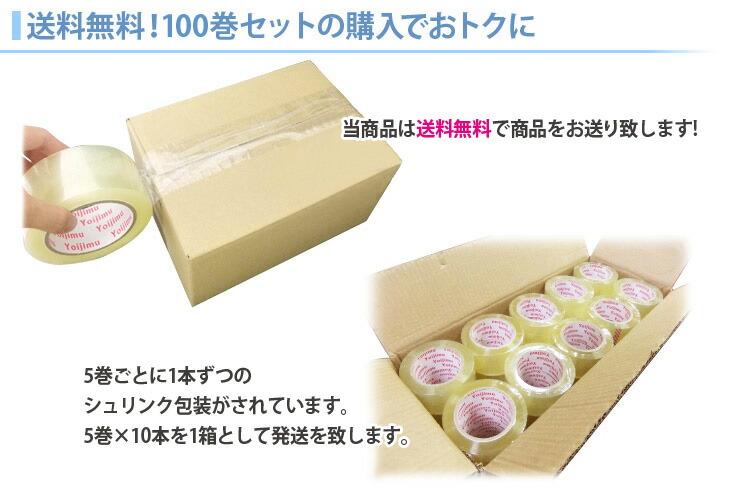 送料無料!100巻セットの購入でおトクに。当商品は送料無料で商品をお送りいたします!5巻ごとに1本ずつのシュリンク包装がされています。5巻×10本を1箱として発送を致します。