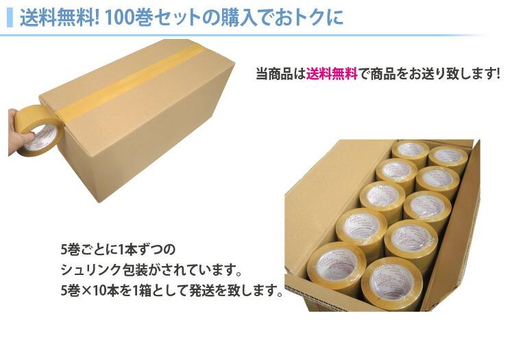 送料無料!当商品は送料無料で商品をお送りいたします!5巻ごとに1本ずつのシュリンク包装がされています。5巻×10本を1箱として発送を致します。
