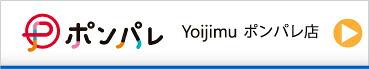 Yoijimu amazon店