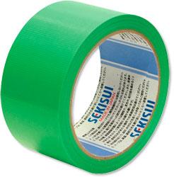 スパットライトテープ 作業テープ 養生テープ