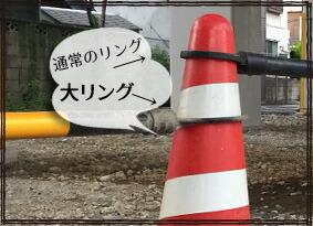 カラーコーン コーンバー 三角コーン 安全コーン 道路用品 工事用品 駐車禁止 立入禁止 工事用コーン ポールコーン 青 赤