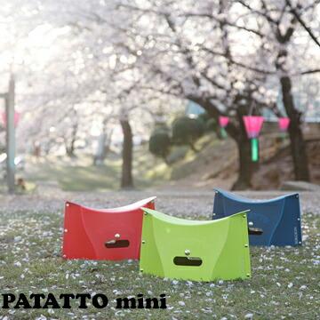 PATATTO ミニ 30個セット