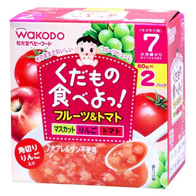 くだもの食べよっ!フルーツ&トマト
