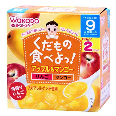 くだもの食べよっ!アップル&マンゴー
