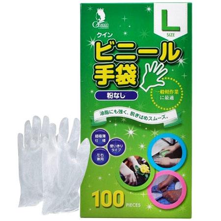 クイン ビニール手袋L