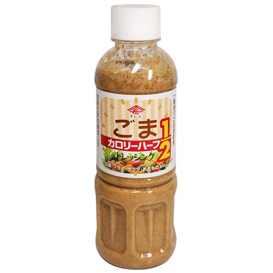 チョーコー醤油 カロリーハーフごまドレッシング