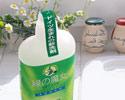 手肌に優しく、バイオの力で強力洗浄! 緑の魔女キッチン