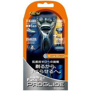 Gillette Fusion プログライドパワー ホルダー