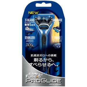 Gillette Fusion プログライド ホルダー