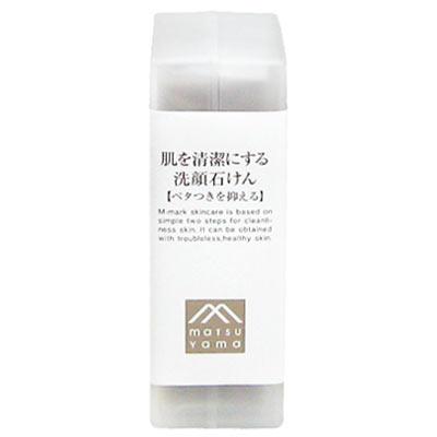 松山油脂メンズ 肌を清潔する 洗顔石けん