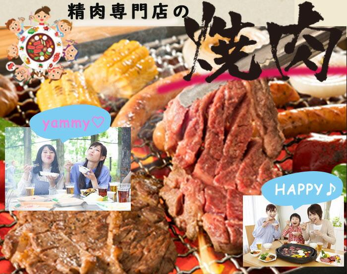 しゃぶしゃぶ/すき焼き用A5ランク黒毛和牛スライス+カット野菜セット