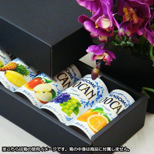 ダンボール組立箱【黒】(No.19)使用イメージ2