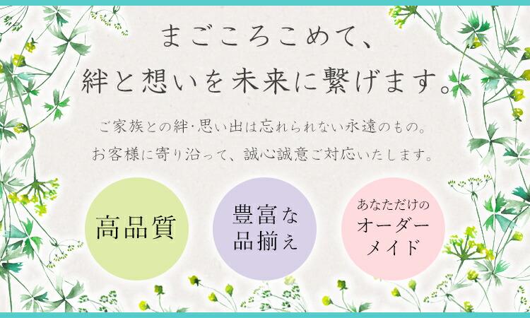 横田石材 楽天市場店