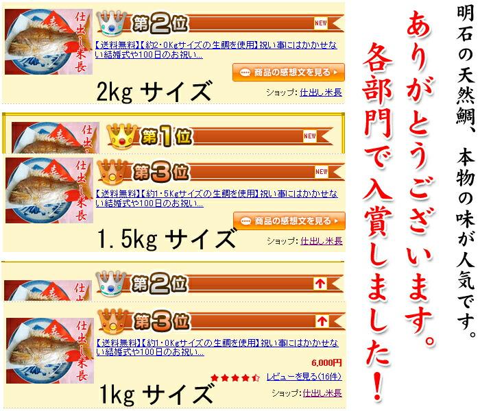 yakidai-r2.jpg