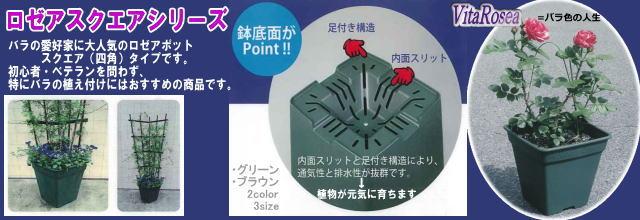 四角プランター(3サイズ)