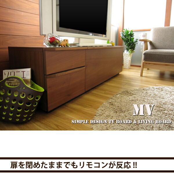 テレビボード MV240 ウォールナット色 2段タイプ
