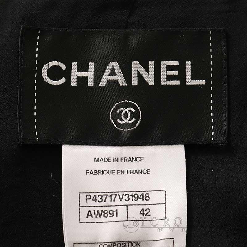CHANEL シャネル ジャケット P43717 V31948 コットン ナイロン ウール シルバー/ブラック ラメプリント チェック柄 【中古】