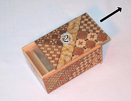 秘密箱 4回目