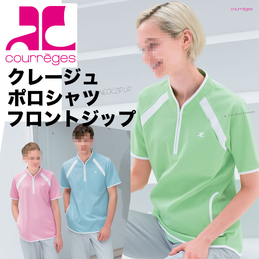 クレージュポロシャツ