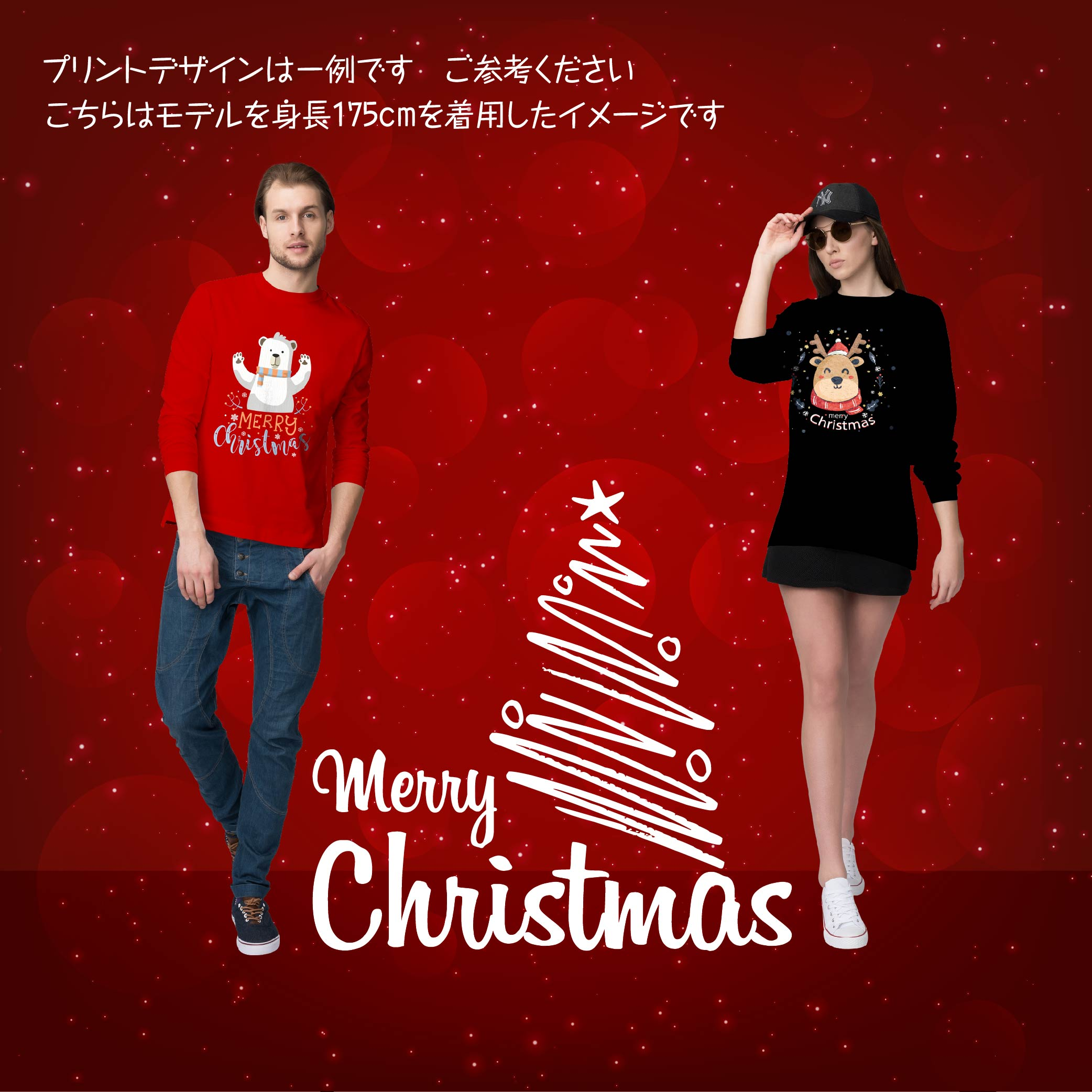 クリスマス tシャツ