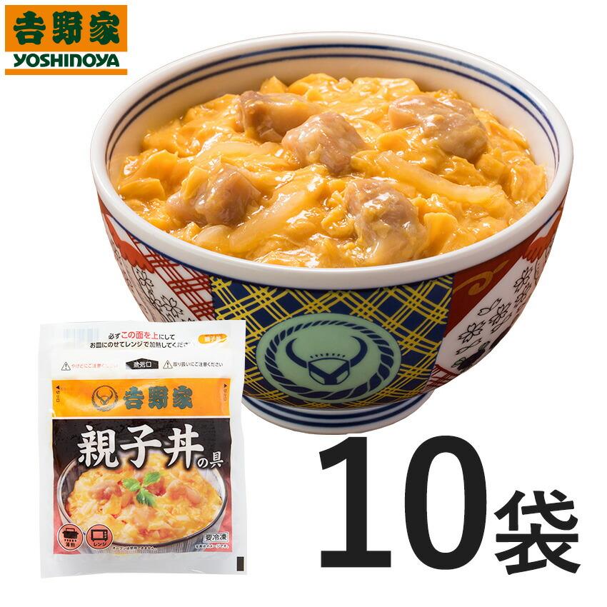 吉野家 冷凍親子丼の具10袋セット