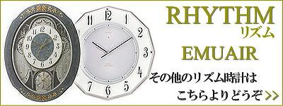 リズム掛時計