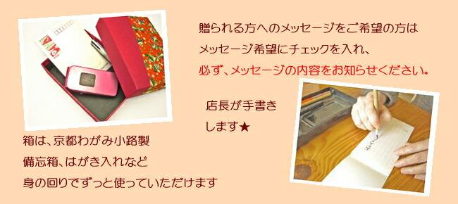 You Yu Zen Cute Gift Japanese Goods Popular Gadgets Set