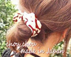 和柄 シュシュ かわいい ヘアアクセサリー 髪飾り 浴衣 アクセ 髪留め ヘアゴム 京都 土産
