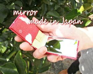 手鏡 ハンドミラー 日本製 鏡 京都 お土産 コンパクトミラー 折りたたみ 鏡 和雑貨 かわいい