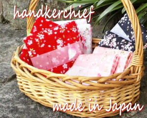 ハンカチ タオル かわいい はんかち 京都 お土産 誕生日 プレゼント 母 ハンカチ 母の日 ギフト 敬老の日