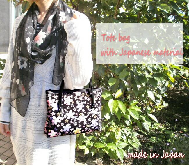和柄バッグ、トートバッグかわいい、和バッグ、オリジナルバッグ、誕生日 プレゼント 母