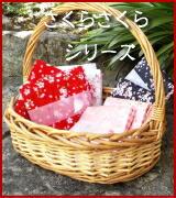 ハンカチ かわいい/ポケットティッシュケース 桜/ポーチ レディース/