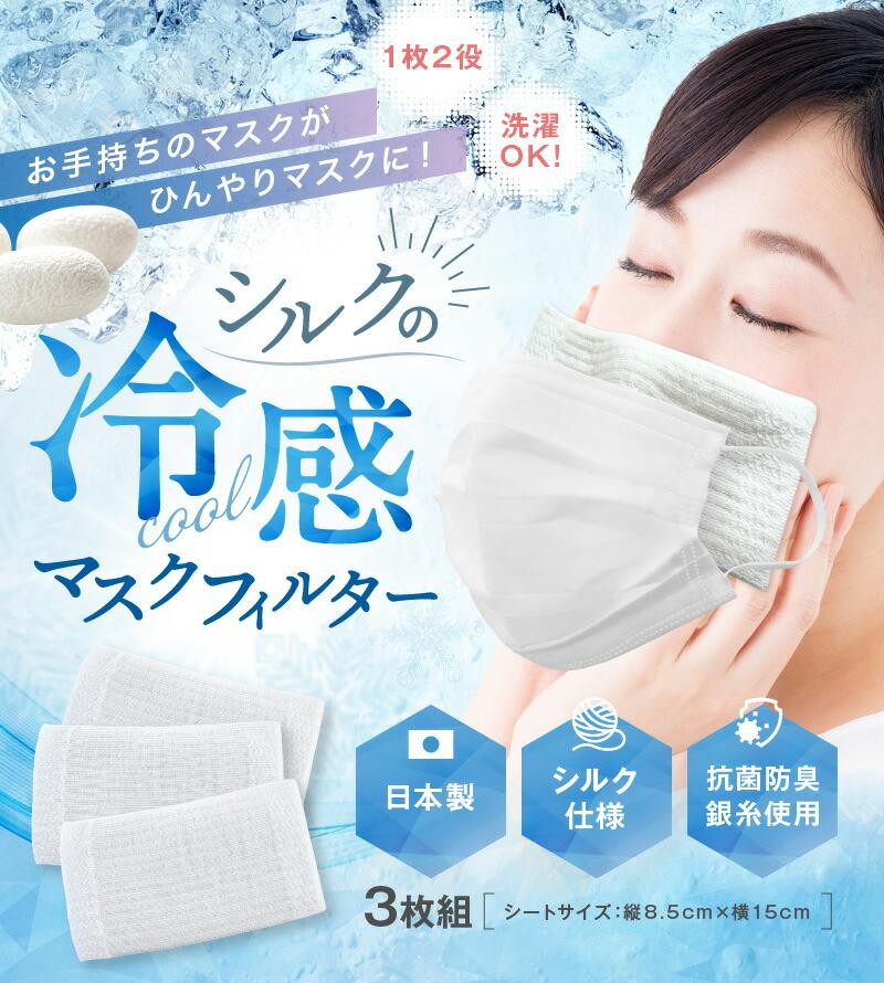 マスク フィルター シート 効果 マスク取り替えシートおすすめ人気ランキング12選【2021年版】