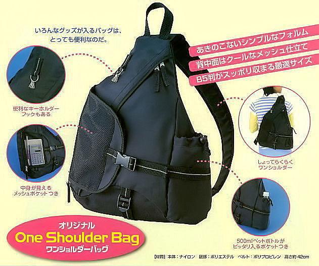オリジナル「ワンショルダーバッグ」