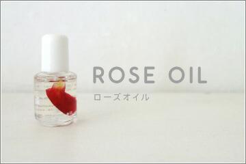 ローズオイル7.5ml