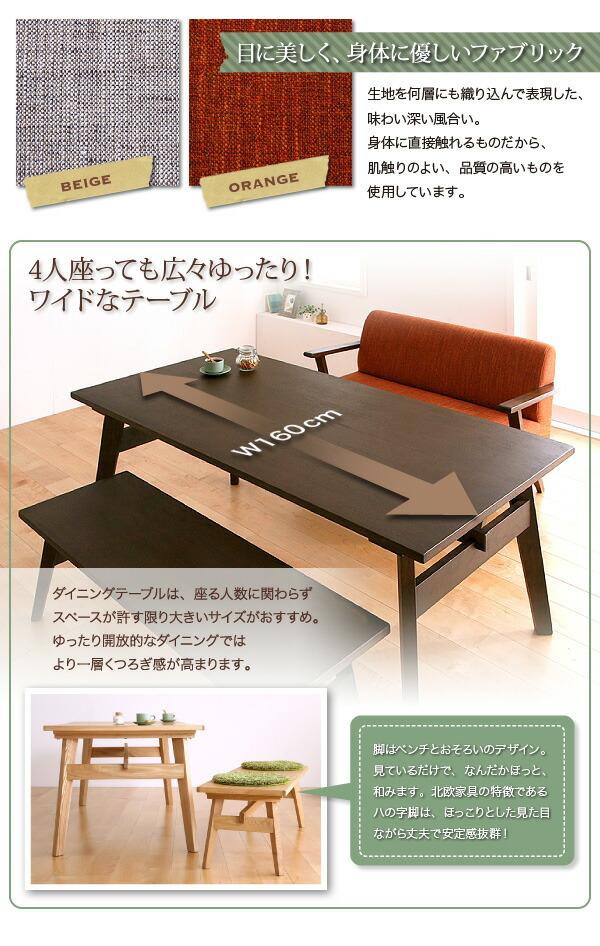 4人座っても広々ゆったり、ワイドなテーブル