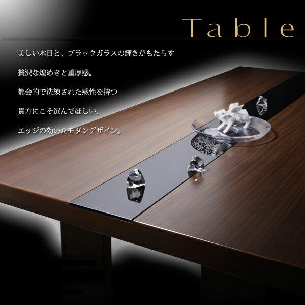 ダイニングテーブルの特徴