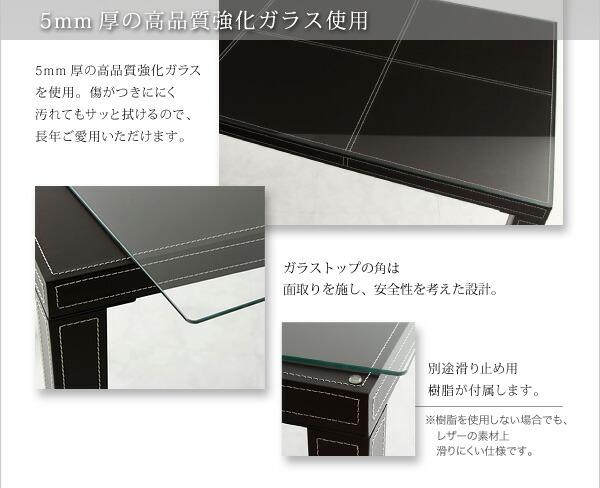 5mm厚の高品質強化ガラス使用