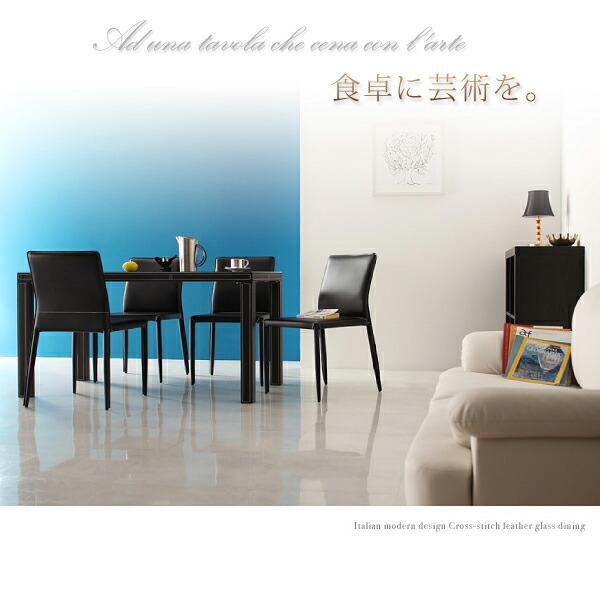 食卓に芸術を イタリアンモダンデザイン ガラスダイニング