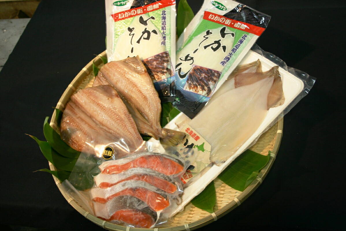 札幌中央卸売市場海鮮4点セット